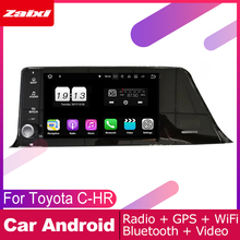 ZaiXi 2 DIN Auto Player GPS Navi Navigation For Toyota C-HR 2017 Car Android Multimedia System Screen Radio Stereo цена