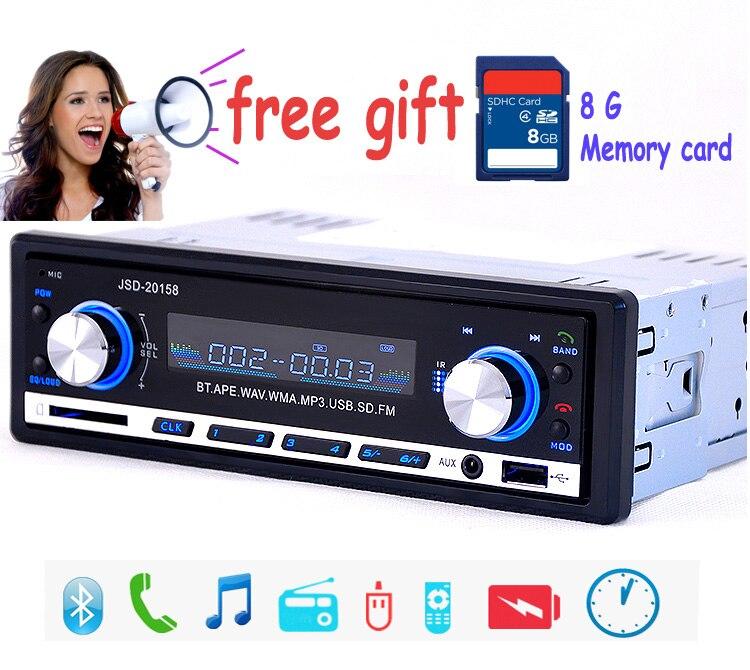 12 V Del Coche Del Bluetooth de Radio Estéreo Del Coche AUX-IN MP4 Reproductor d