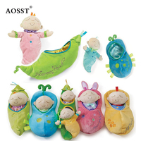 1 Piece Manhattan Princess On The Pea Baby Dolls Plush Toys Baby Comfortable Toy Gifts For