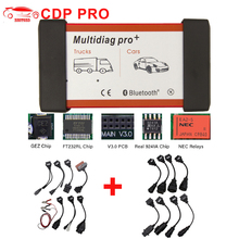 TCS PRO,00/. R3 Multidiag pro Bluetooth USB автомобили Грузовики OBDII диагностический инструмент TCS+ V3.0 NEC Реле Настоящее 9241A сканер