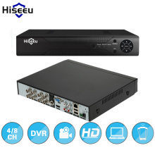 Hiseeu ONVIF 4/8CH DVR stand alone Full HD P2P Cloud H.264 VGA HDMI video recorder RS485 Audio CCTV camera system home security