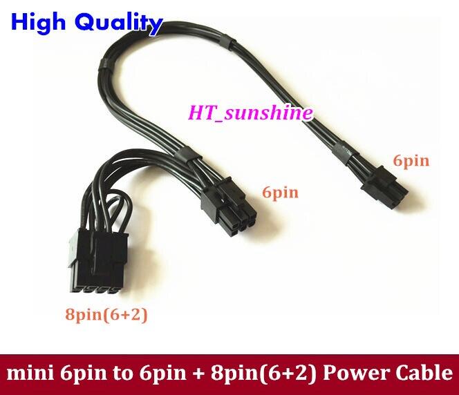 50pcs ~100pcs Free Shipping Mac Pro mini 6pin to 6pin & 8pin(6+2) PCI-e Dual Power Cable Video Graphic Card gtx285 8800gt free shipping 50pcs 100