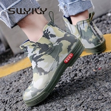 SWYIVY Rainboots Shoes Woman 34 44 Comflage 2018 Ankle Rain Boots Female Waterproof Water Shoes Quality Ladies Wellies Rainboots