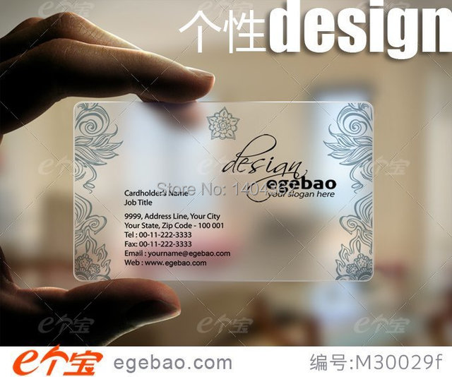 New style 500 pieces custom business cards visit card transparent new style 500 pieces custom business cards visit card transparent pvc business card printing 855mm colourmoves