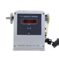 Computer controlled coil transformer winder winding machine 0.03 0.35mm 220V