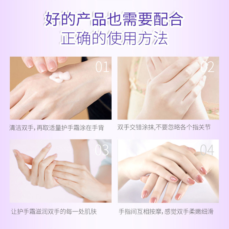 1pcs Hand Cream Anti-Dryness Moisturizing Hydrating for Winter Repair Hand Care Nourishing Hand Skin Care 5