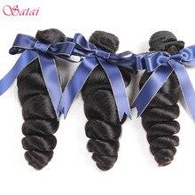 Satai Loose Wave 1 Piece Peruvian Hair Bundles 100% Human Hair Natural Color 8-28 Inches Remy Hair Extension