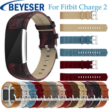 Replacement Watch Band For Fitbit Charge 2 Band Leather Watch Strap WatchBand for Fitbit Charge2 Wristband Smart Wrist Straps цена в Москве и Питере