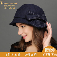 Women ' S Autumn and Winter Wool Hat Lady Casual All - Match Fashion Wool Cap Female Fisherman ' S Cap Big Bow Tie Hat B-7670
