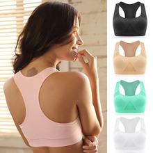 Women Female Dry Quick Push Up Natural Color Sports Bra Tank Tops Yoga Shirt wit