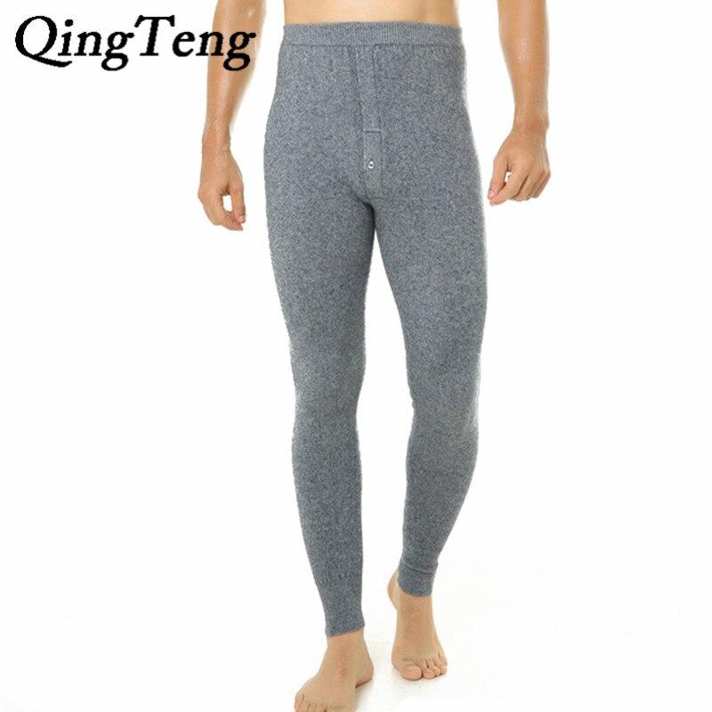 QingTeng Thermal Underwear Cashmere Men's Pants Ankle Length Warm Pants Men Legging Winter Woolen Pants Mens dropshipping