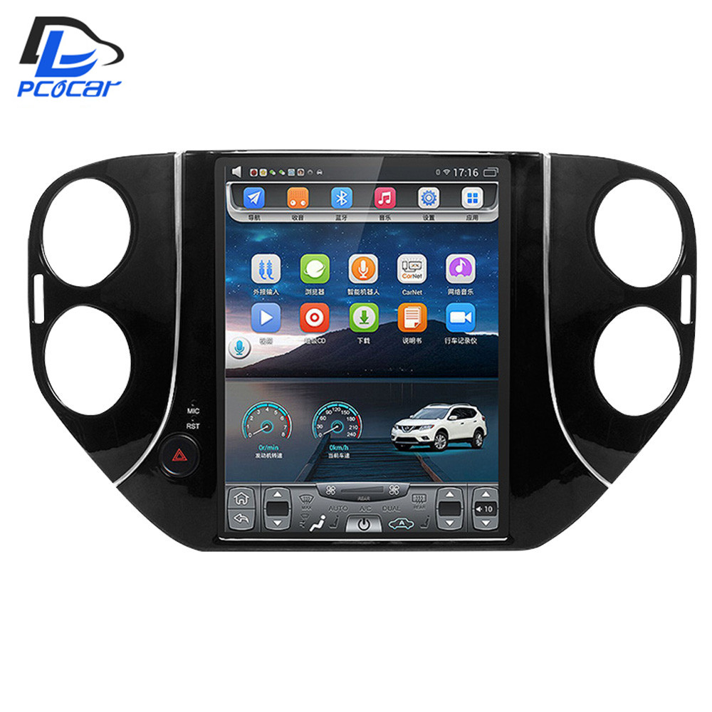 32G ROM Vertical screen android car gps
