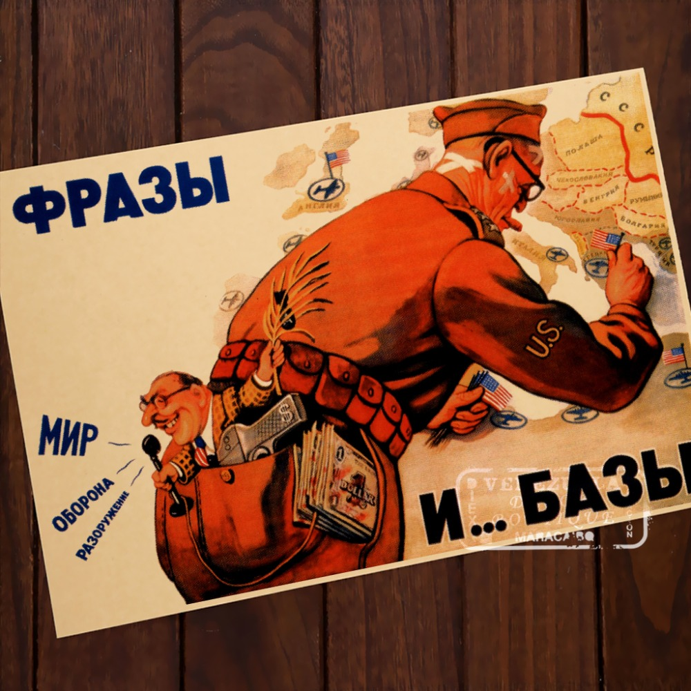 Tactical & Strategic Propaganda Soviet Union USSR CCCP ...