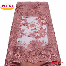 2018 Latest French Laces Fabrics High Quality Tulle African Laces Fabric For Wedding Nigerian Tulle Lace Material XY1727B-2