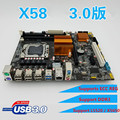 100% new X58 original motherboard LGA 1366 DDR3 ECC REG  boards SATAII USB3.0 16GB for Intel X58 motherboard