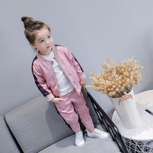 Spring Little Girls Baseball Uniform Zipper Jacket + Sport Pant 2pc Clothing Sets New Arrival Casual Childrens