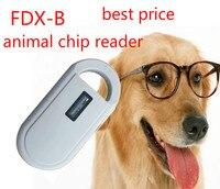 ISO11784 5 FDX B 134 2kHz 125kHz ID64 Animal ID Handheld Scanner For Pet Identification