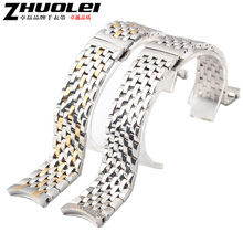 Watch Accessories New Silver Metal Watch Bands Strap Bracelets 20mm