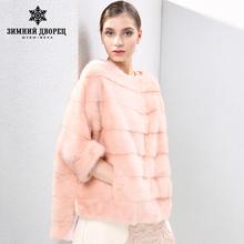 2017 autumn and winter new Fashion Slim mink coat women fur coats Short mink fur coat