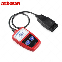 MS309 OBD2 Automotive Scanner OBD Car Diagnostic Tool in Rus