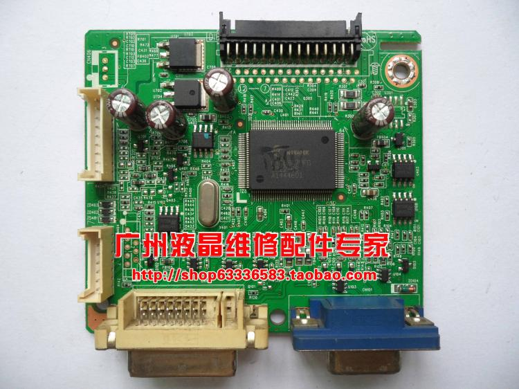 Free Shipping>Original 100% Tested Working 241E1 driver board  241E1SB/93 MWE1241T motherboard industrial board rocky 518hv v4 1 well tested working