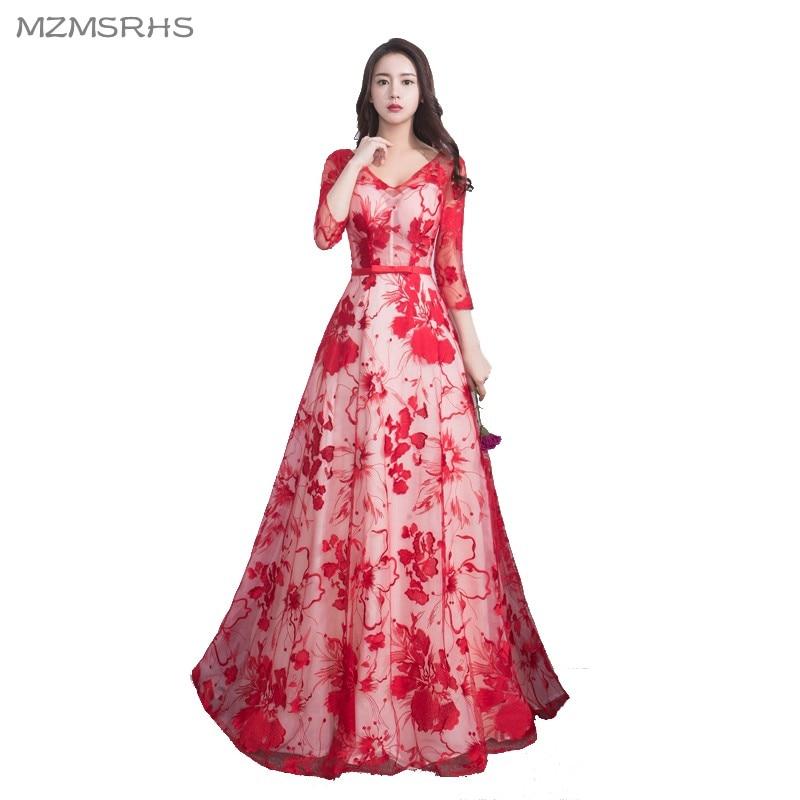 Vestidos de fiesta largos de encaje rojo de lujo MZMSRHS 2018 Vestido - Vestidos para ocasiones especiales - foto 2
