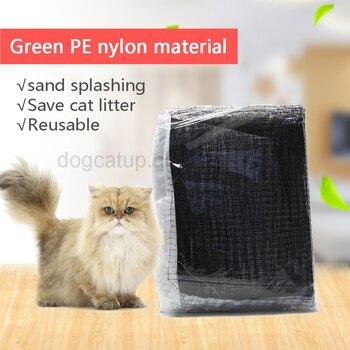 Reusable Pet Cat Feces Filter Net Cats Litter Sifting Tray Elastic Kitten Poop Strainer Cat Litter Box Liners Litters Scoop Bag 1