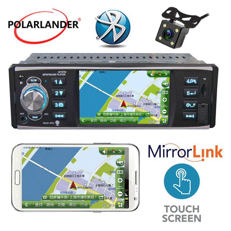 Mirror Link font b radio b font cassette player HD USB SD FM Screen Autoradio 1