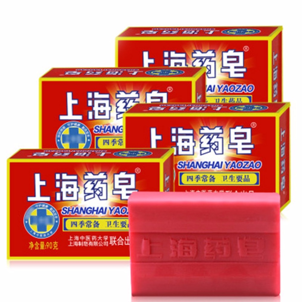 Shanghai Sulfur Soap Oil-control Acne Treatment Blackhead Remover Soap Whitening Cleanser Chinese Traditional Skin Care