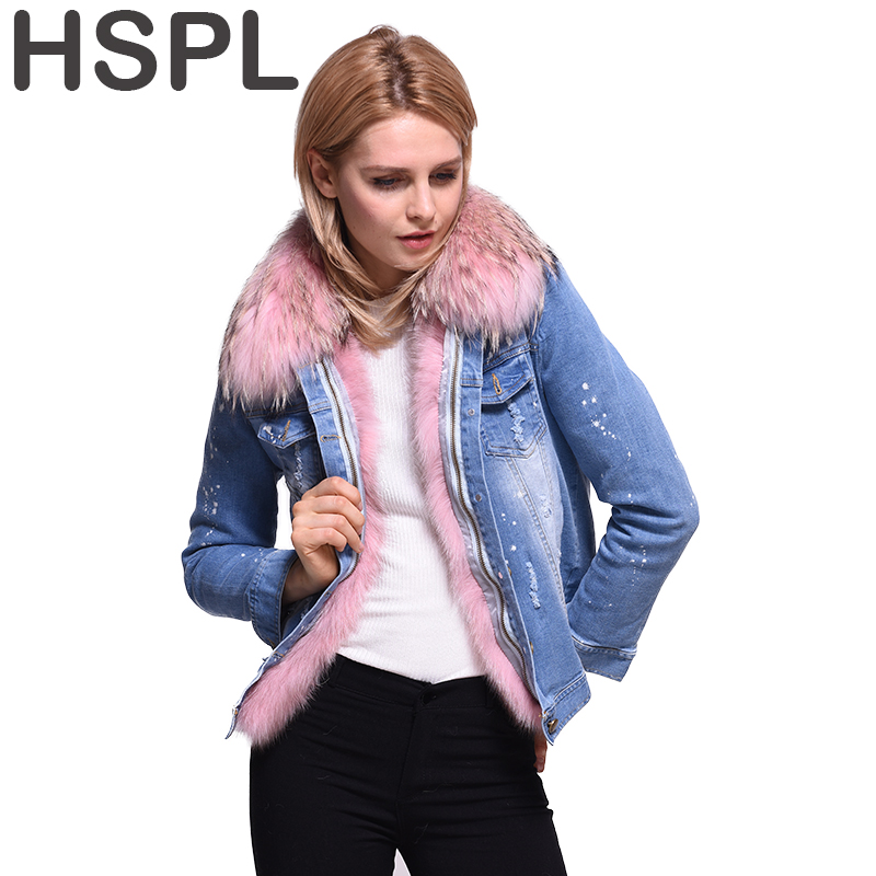 Lined denim jacket women
