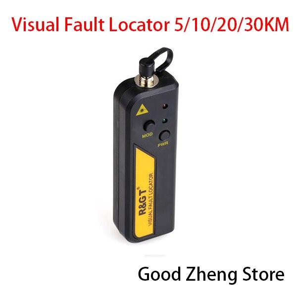 5KM/10KM/20KM/30KM Fiber Optic Laser Visual Fault Locator Optical Laser Cable Test