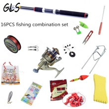 16PCS fishing gear combination 2.1M-3.6Mfishing rod 5000 series Fishing reel Stent Fishing hooks Bait