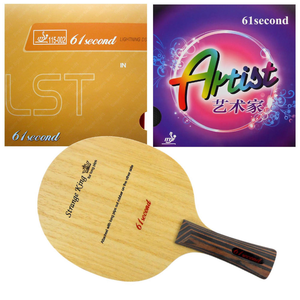 цена на Pro Table Tennis Combo Paddle Racket 61second Strange King Shakehand-FL with Lightning DS LST and ARTIST with a free Cover