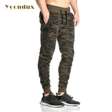 2017 Camouflage Men Gyms Sports Pants Running Elastic cotton Mens Fitness Workout Pants skinny,Sweatpants Trousers Jogger Pants