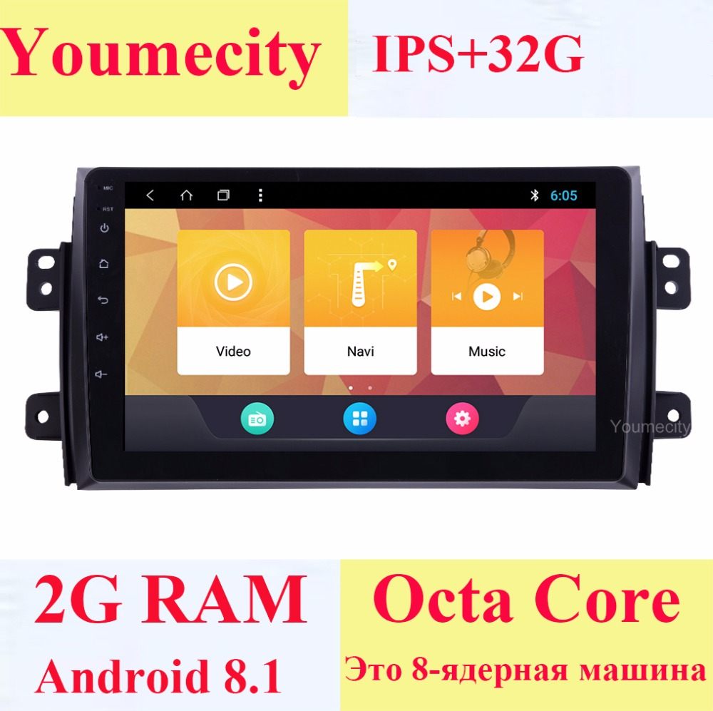 Youmecity Android 8.1 Car DVD for Suzuki SX4 2007-2012 Years 2 DIN 3G/4G GPS radio video Multimedia player Capacitive IPS Screen цена
