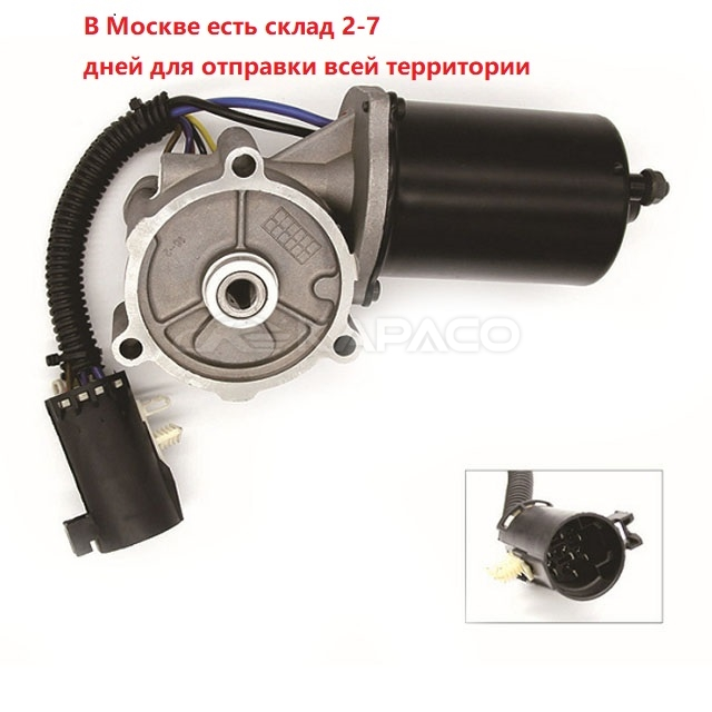 Transfer Case motor Box Auto Car FOR Great Wall Wingle 3 WINGLE 5 GWM V240 Haval