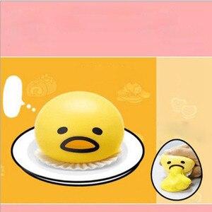 Image 2 - 1 Máy Tính Mới Bán Lòng Đỏ Trứng Chống Căng Thẳng Giảm Món Quà Ngộ Nghĩnh Vàng Trứng Lười Trò Đùa Bóng Đồ Chơi Trứng Bóp Ngộ Nghĩnh đồ Chơi Chống Căng Thẳng