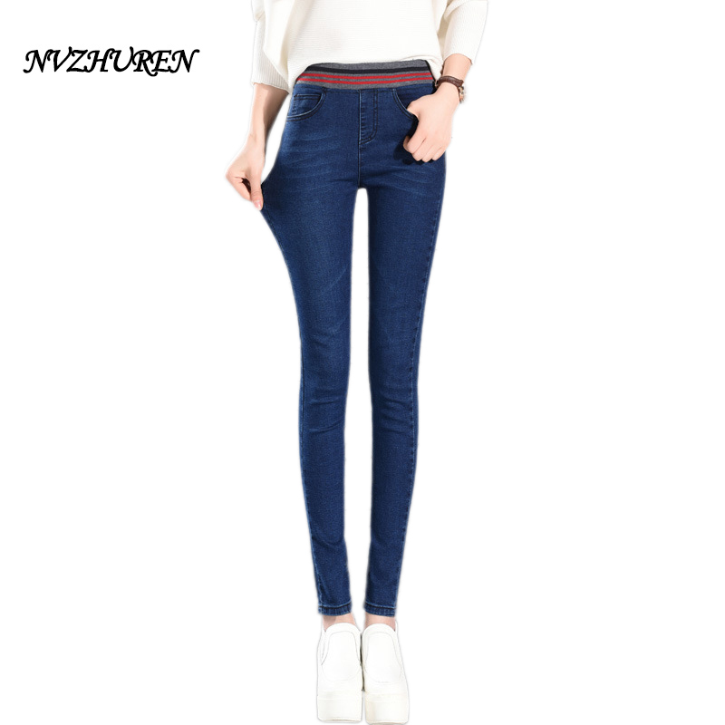 NVZHUREN Elastic Denim Jeans For Women High Waist Jeans Skinny Slim Women Pants Brand Design Ladies Trousers Ladies Female nvzhuren solid denim jeans for women high waist elastic long skinny slim jeans trousers plus size spring autumn ladies pants