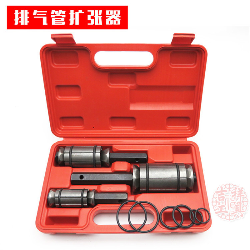 Repair And Repair Of Vehicle Exhaust Tube Expander   Expansion Tool 29-89mm Automotive  Pipe Expander