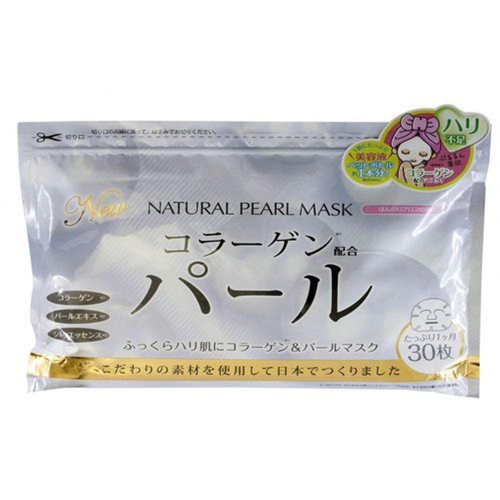 Masks JAPAN GALS JG8475 Skin Care Face Mask Moisturizing Lifting masks blithe blit3 skin care face mask moisturizing lifting