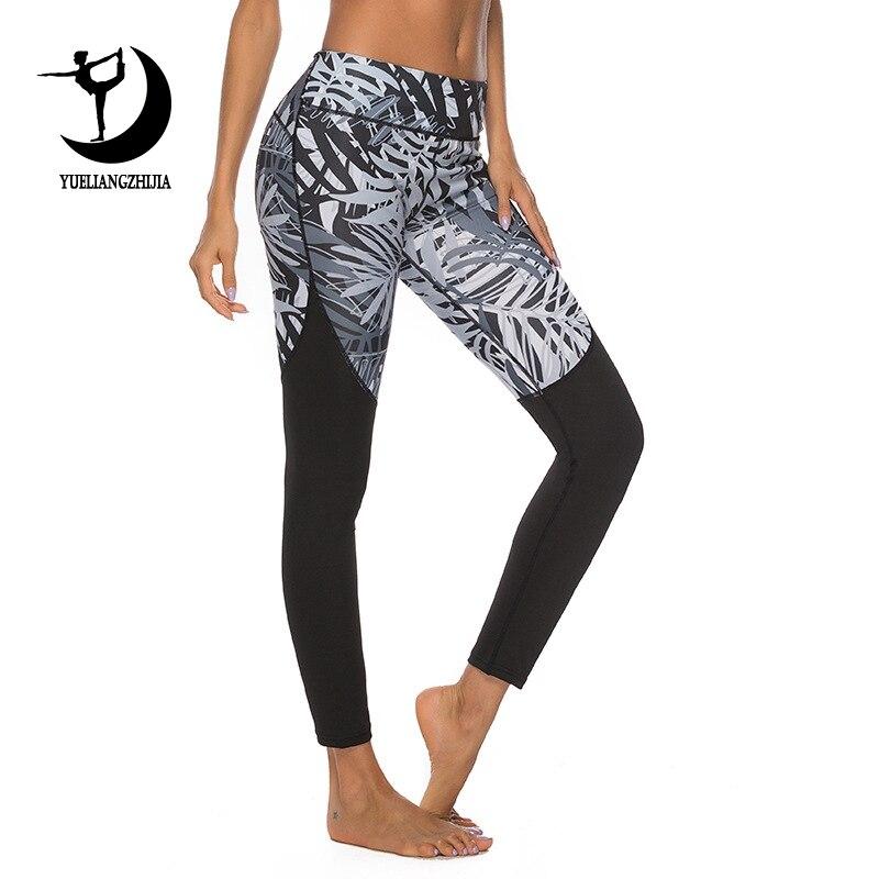 2019 summer digital printing women fitness   leggings   for running workout sports pants female designer outdoor sport   legging