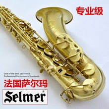Envío libre Selmer saxofón tenor b antiguo cepillado