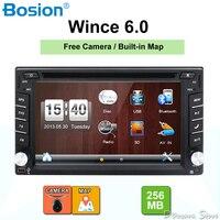 Cam Car DVD player Radio 2 din GPS usb Auto Bluetooth universal for X TRAIL Qashqai x trail juke for nissan Stereo Radio SD USB