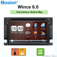 Cam Car DVD player Radio 2 din GPS usb Auto Bluetooth universal for X-TRAIL Qashqai x trail juke for nissan Stereo Radio SD USB