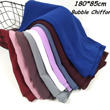 K9 1 النساء حجم كبير فقاعة عالية الجودة الشيفون مطبوعة بلون شالات الحجاب الشتاء مسلم الأوشحة/وشاح 180*85 سنتيمتر