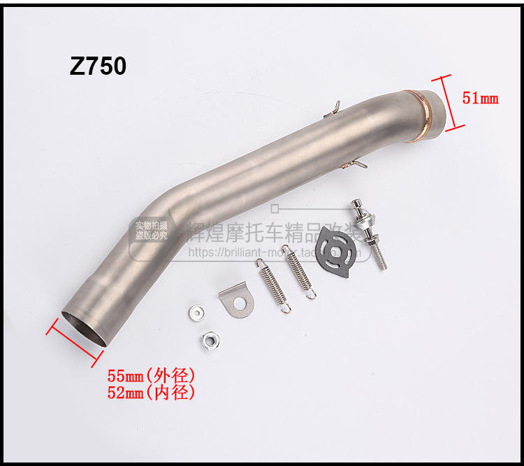 Motorcycle Exhaust middle pipe Connect Pipe Muffler Escap link pipe middle section adapter pipe for kawasaki z750 Z800 Z 750 800