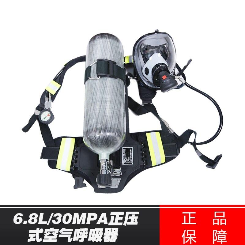 RHZK  SERIES Fire SCBA Air Respirator 6.8L 30MPA