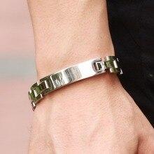Personalized Engrave Hologram Bracelets
