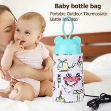 Baby Feeding Milk Bottle Warmer Insulation Bag Thermal Bag Bottle Holder USB Baby Nursing Bottle Heater(China)