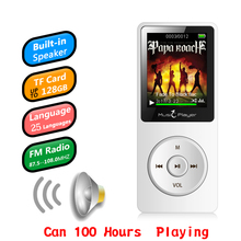 IQQ 8GB mp3 100Hours Music playing HIFI lossless MP4 player Built-in Speaker MP4 with E-book video photo FM radio voice recorder цены